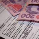 Киевляне ошибочно перечислили за электричество больше 5 миллионов гривен