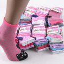 Где купить детские носки оптом