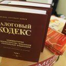 Адвокат по налогам на Куреневке
