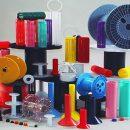 Изготовление изделий из пластика, штамповка металла и другие услуги