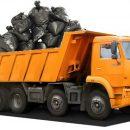 Где заказать вывоз мусора в Москве